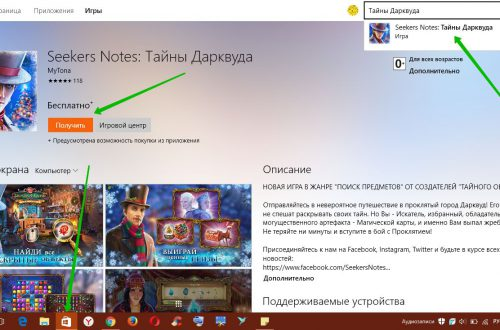 Seekers Notes Тайны Дарквуда обзор игры Windows 10