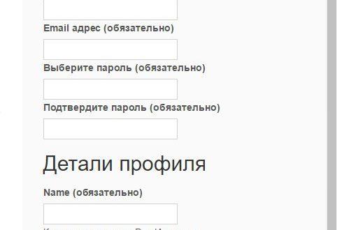 BuddyPress Registration widget регистрация виджет