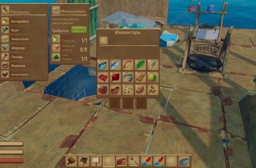 Как найти все ресурсы и скрафтить любые предметы в Raft