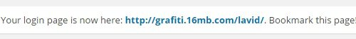 Изменить url адрес входа в админ панель login wordpress защита