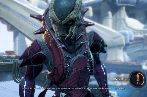 Прохождение Mass Effect Andromeda: «Луч надежды»