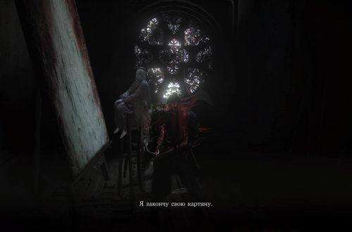 Прохождение Dark Souls 3 — Ashes of Ariandel: Заснеженный перевал (все секреты)