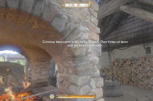 Прохождение Kingdom Come: Deliverance (Побочные квесты Ледечко)