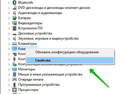 Диспетчер устройств на Windows 10