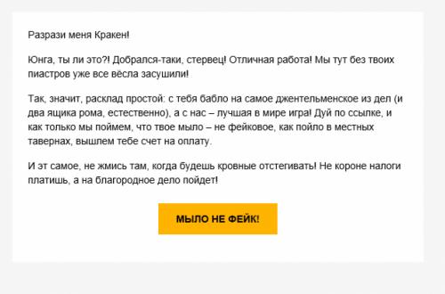 Разработчики Beholder 2 открыли сбор средств на собственных «Корсаров»
