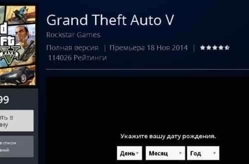 Теперь GTA 5 для PC и PS4 стоит намного дешевле. И это не скидка