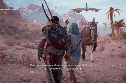 Прохождение основных и побочных заданий в Assassin's Creed: Истоки — Незримые