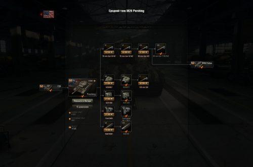 World of Tanks: гайд по M26 Pershing