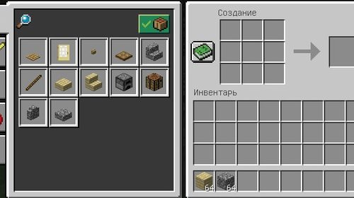 Minecraft 1.12: The World of Color Update