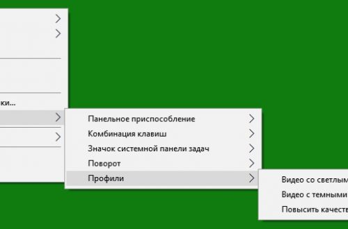 Параметры графики Windows 10 настройка