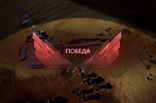 Halo Wars 2: советы новичкам
