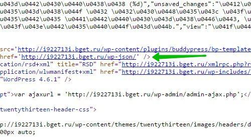 Оптимизация WordPress очистить код