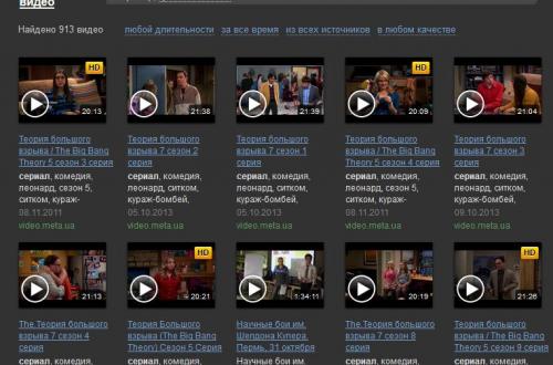 Ресурсы «Яндекса» могут заблокировать из-за пиратского контента