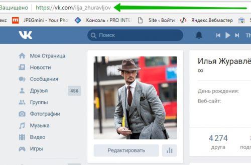 Как сделать ссылку в ВК на страницу ВКонтакте