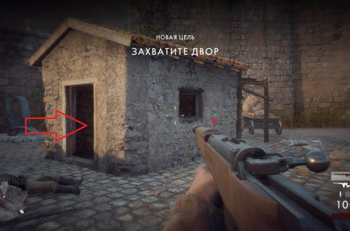 Battlefield 1: Боевые уставы — глава «Посыльный» (достижение «Хватит на библиотеку»)