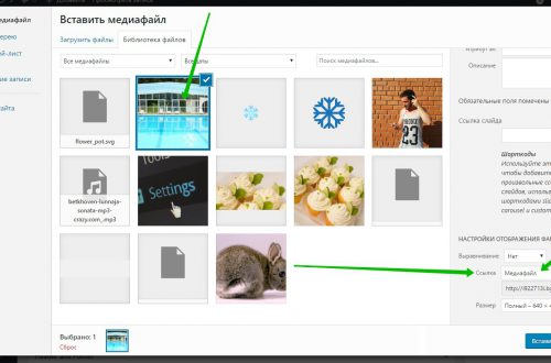 Responsive Lightbox Супер плагин WordPress инструкция