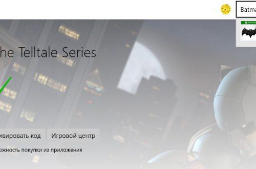 Игра Batman The Telltale Series обзор