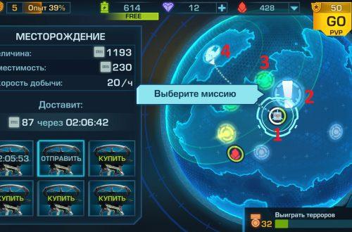 Эволюция 2: Битва за Утопию - Интерфейс