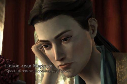 Игра Престолов (Game of Thrones) — Эпизод 1: Железные изо льда
