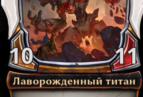 Eternal: обзор новых карт Дороги Сумерек (время)