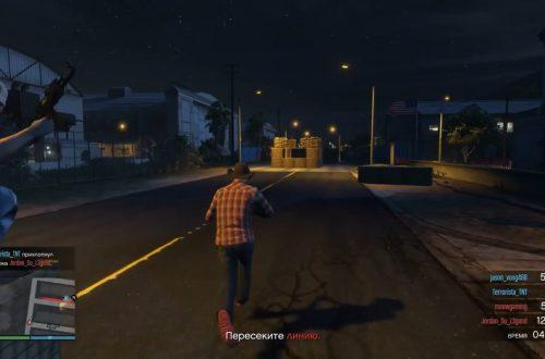 Советы по сетевым режимам GTA Online — Последняя черта