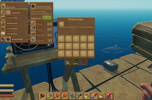 Частые вопросы по Raft. Расширенная версия