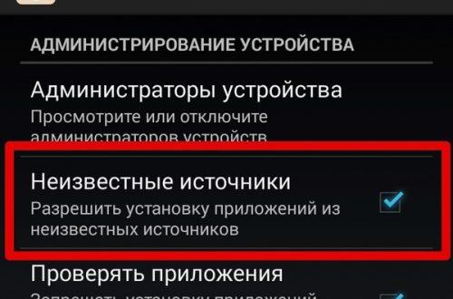 Pokemon GO: как скачать игру до релиза в России