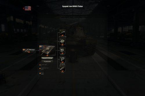 World of Tanks: гайд по M48 Patton