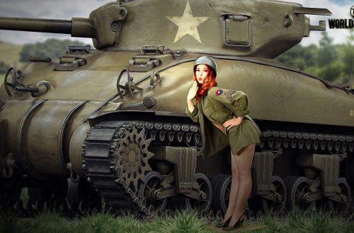 World of Tanks — гайд по M4 Sherman