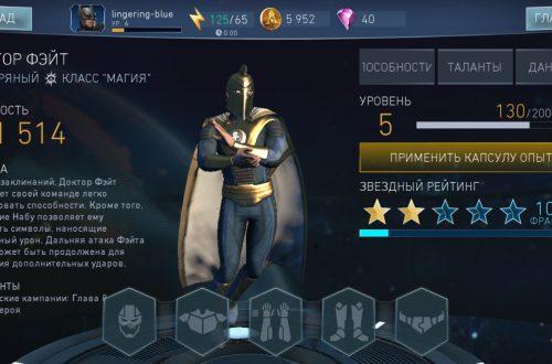 Гайд по Injustice 2 (Mobile): способности героев