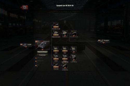 World of Tanks: гайд по VK 30 01 (D)