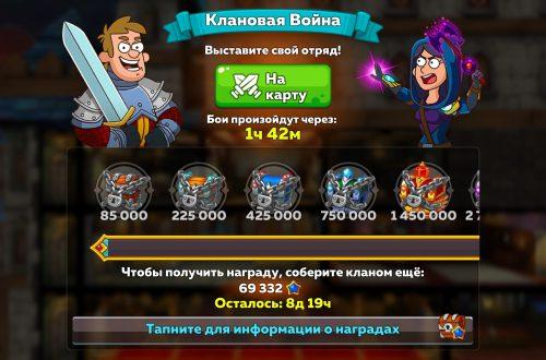 Hustle Castle: клановые войны и другие изменения апреля