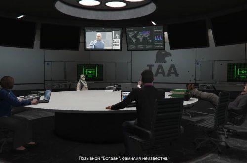 GTA Online: ограбление «Судный день» (акт 1 «Утечка данных») — прохождение