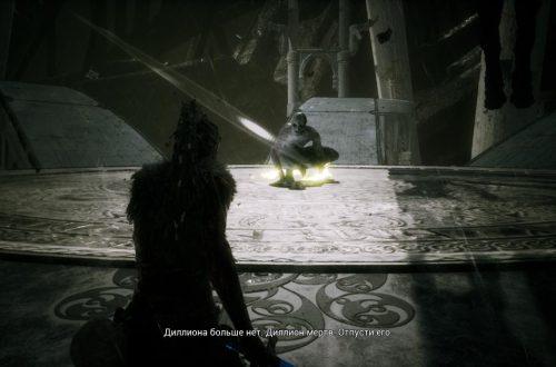 Прохождение Hellblade: Senua's Sacrifice (финал) — Гарм и Хела