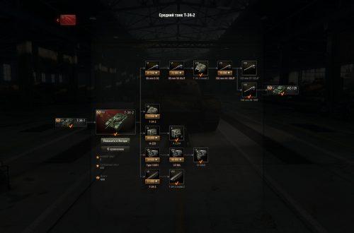 World of Tanks: гайд по T-34-2