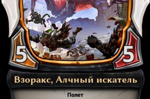 Eternal: обзор новых карт Дороги Сумерек (смешанный тип)