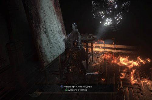 Прохождение Dark Souls 3 — The Ringed City: Церковь Филианоры и Темная Душа (все секреты)