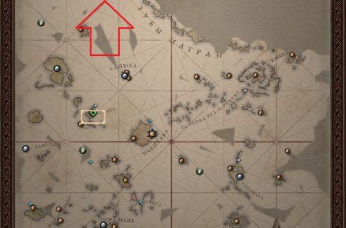 Pillars of Eternity 2: Deadfire: выполнение сложных дополнительных заданий