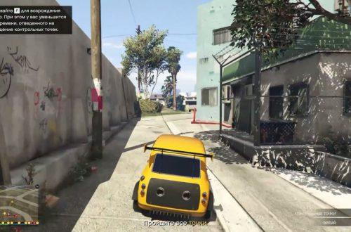 GTA Online: The Vespucci Job — режим противоборства «Ограбление в Веспуччи»