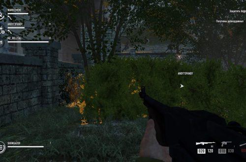 RAID: World War 2 — прохождение миссии «Жучок»