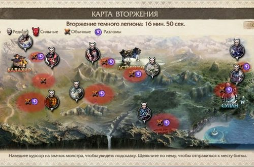 Revelation: Темный легион
