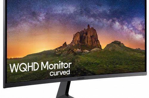 Samsung CJG5 — изогнутые мониторы с кадровой частотой 144 Гц для любителей компьютерных игр