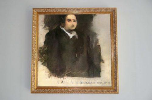 Написанный искусственным интеллектом портрет выставят на аукцион Кристис