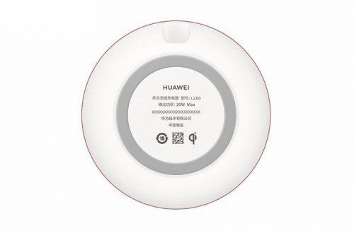 Смартфоны Huawei Mate 20 получат экстремально быструю беспроводную зарядку