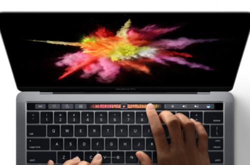 Apple выпустила важное обновление для MacBook Pro