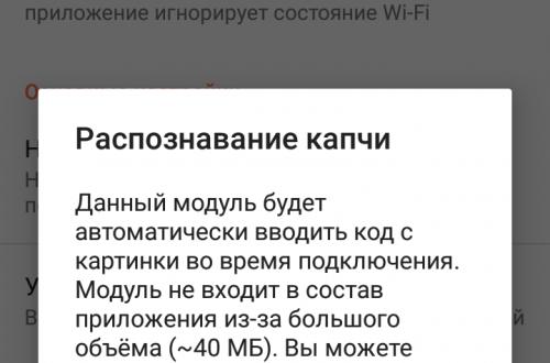 Как подключить интернет вай фай в метро Москвы на телефоне