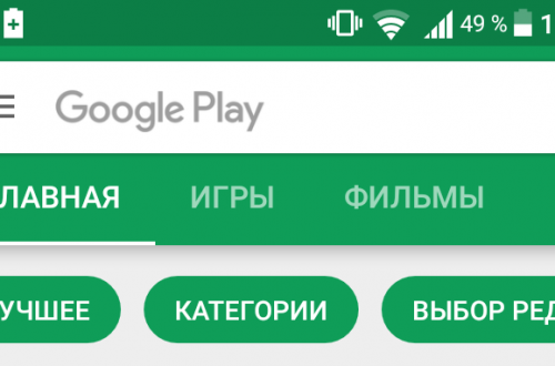Как перенести контакты с андроида на любой смартфон