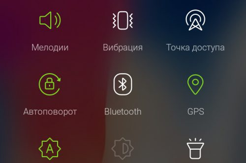 Супер тема айфона Х на андроид телефон