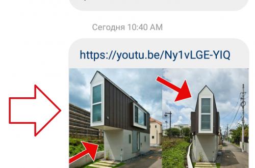 Как поделиться видео ютуб в директ инстаграм