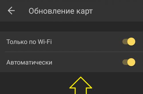 Как обновить карты на навигаторе Яндекс